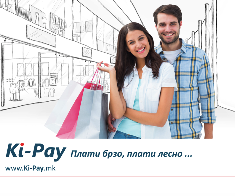 Ki-Pay: Првиот процесор за онлајн плаќања кој ги интегрира продавниците со електронските банкарства на банките